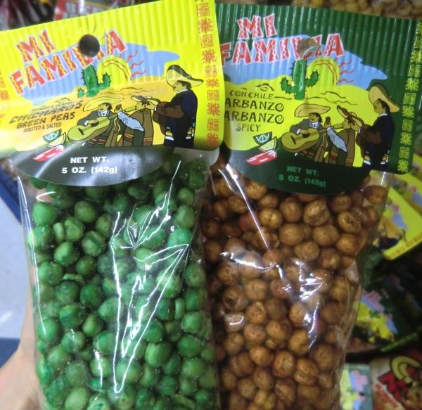 dried-beans.JPG