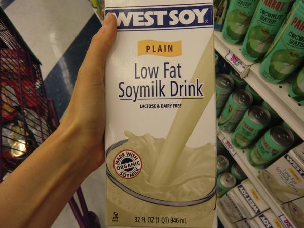 soymilk.JPG