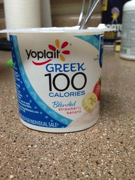 100 calorie yogurt