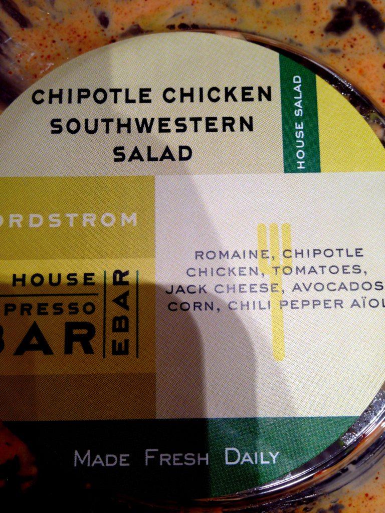 salad lid
